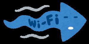 Wi-Fiおそい