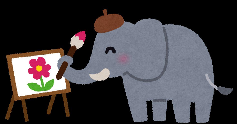 絵を描く象